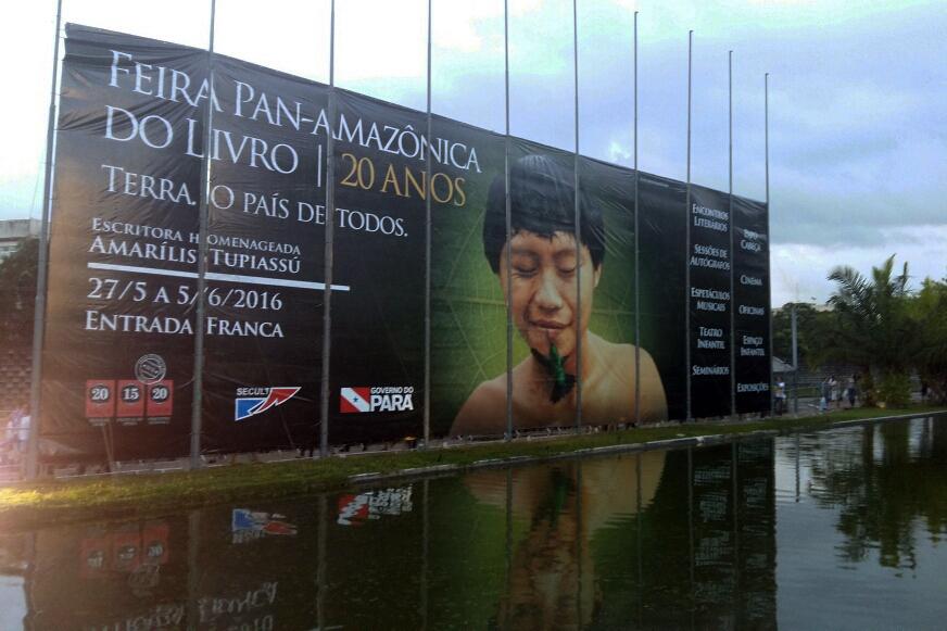A XX Feira Pan-Amazônica do Livro aconteceu entre 27/5 e 5/6 em Belém | © Bernardo Gurbanov