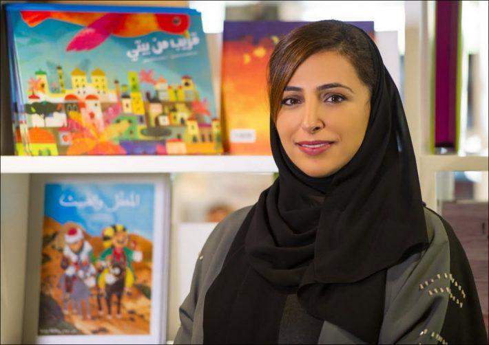 Bodour Al Qasimi lidera a missão de editores dos Emirados Árabes Unidos na Bienal Internacional do Livro de São Paulo | © Divulgação