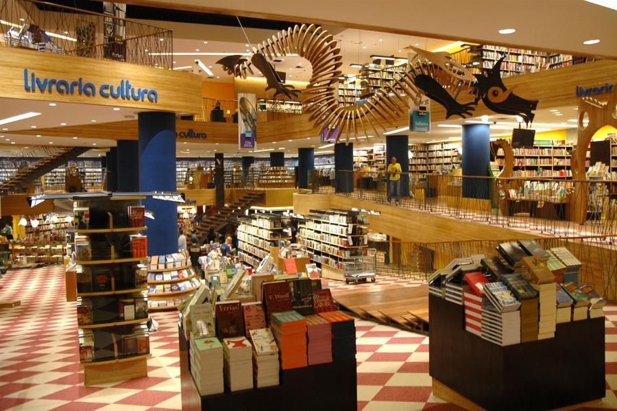 A Livraria Cultura do Conjunto Nacional, em São Paulo | ©Divulgação
