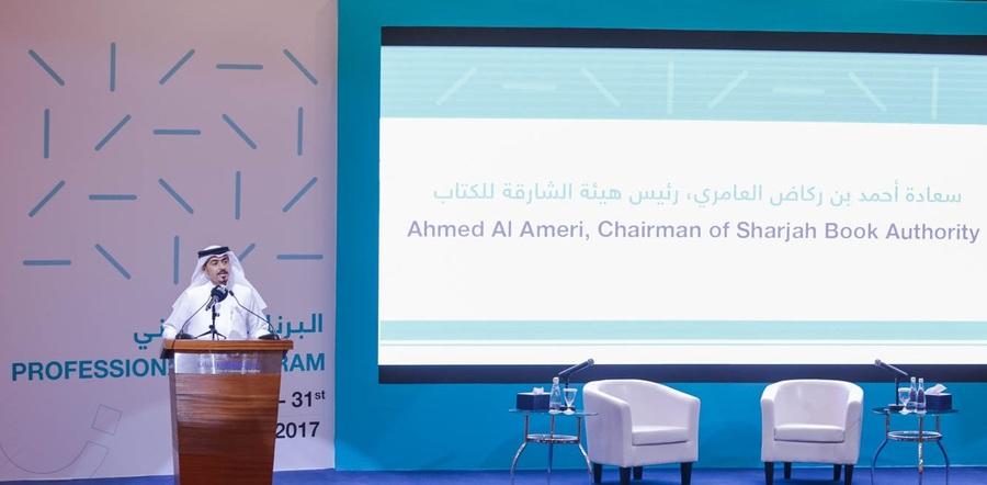 Ahmed Al Ameri, presidente da Sharjah Book Authority, dá as boas-vindas aos profissionais que vão acompanhar a Feira do Livro de Sharjah | © Divugação