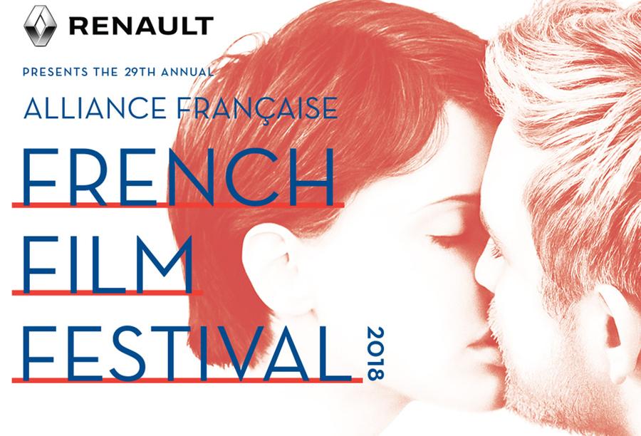 Festival de cinema alemão realizada pela Aliança Francesa