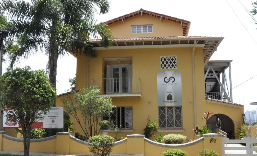 Casa Guilherme de Almeida | © Elias Gomes
