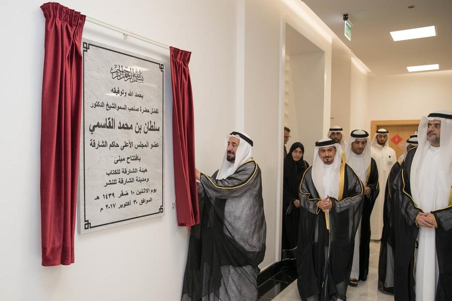 A Sharjah Publishing City foi inaugurada oficialmente em outubro de 2017 pelo Sheikh Sultan bin Mohammed Al Qasimi, governante de Sharjah e membro do Conselho Supremo Federal | © Divulgação
