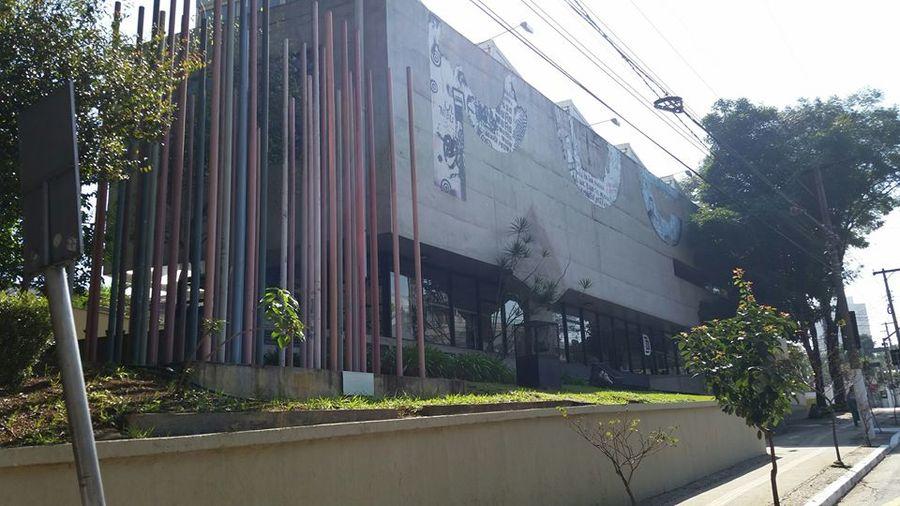Biblioteca Alceu Amoroso Lima   © Redes Sociais