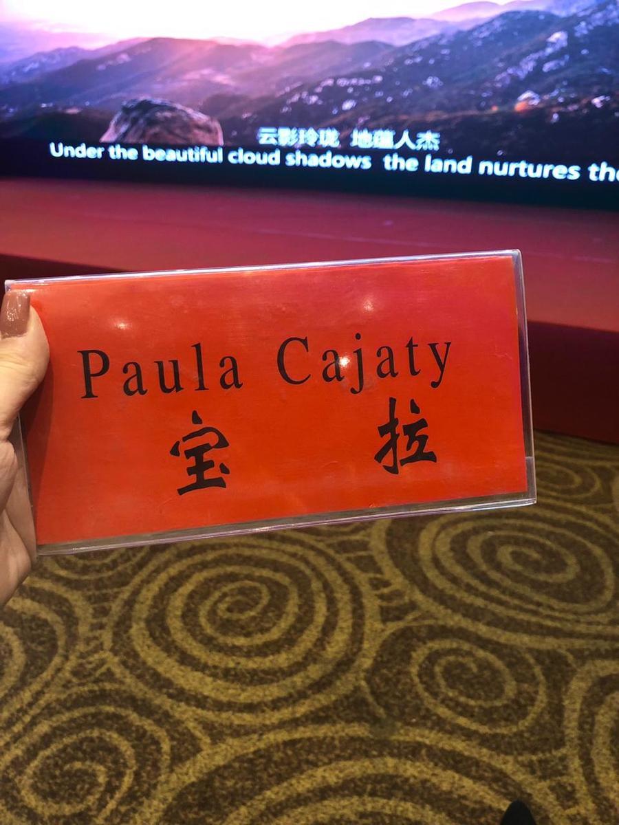 Ganhei meu nome escrito em caracteres Han