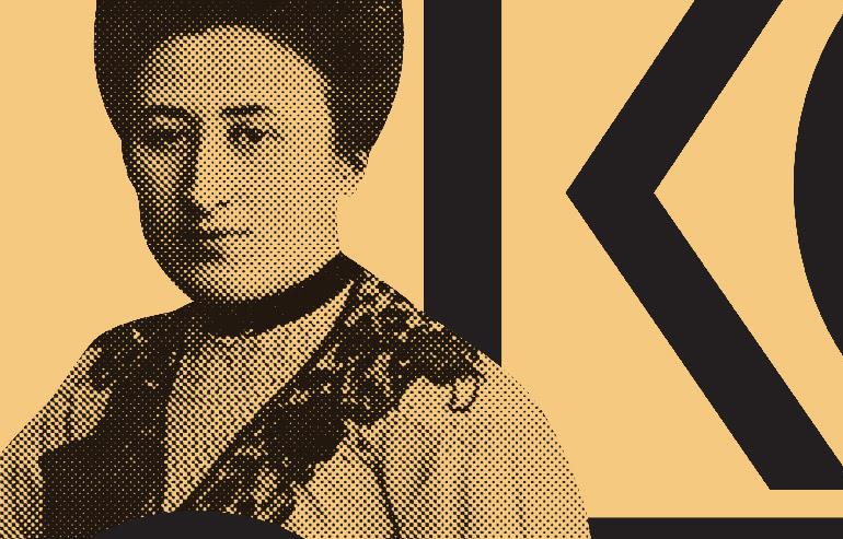 Boitempo Lanca Biografia De Rosa Luxemburgo Publishnews