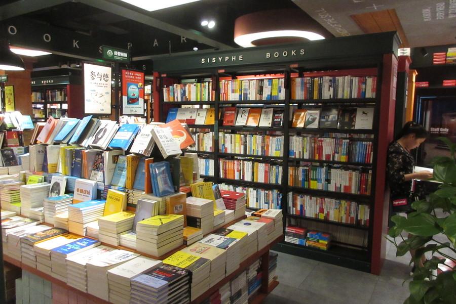 A Sisyphe é uma das novas redes de livrarias chinesa. Em 2018, foram abertas 85 novas lojas só dessa rede   © PFWOuoh / Wikicommons