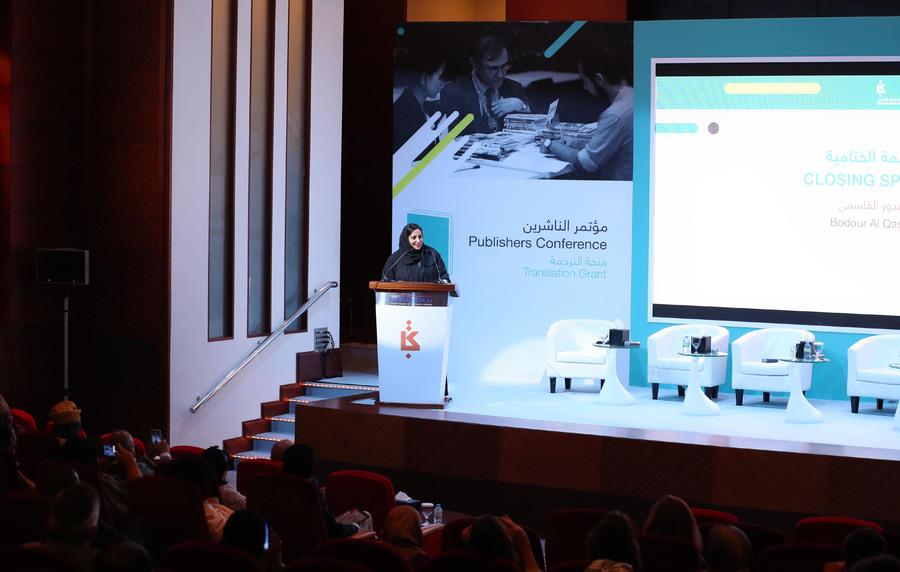 sheika Bodour Al Qasimi, Vice-Presidente da IPA | © Divulgação