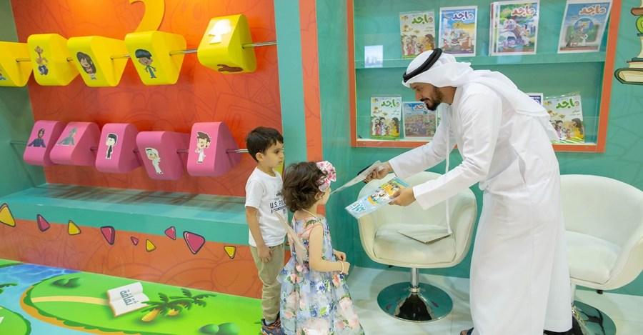 A Feira do Livro de Sharjah ostenta o título de terceira maior do mundo. São esperadas mais de 2 milhões de pessoas nos dez dias de eventos | Divulgação