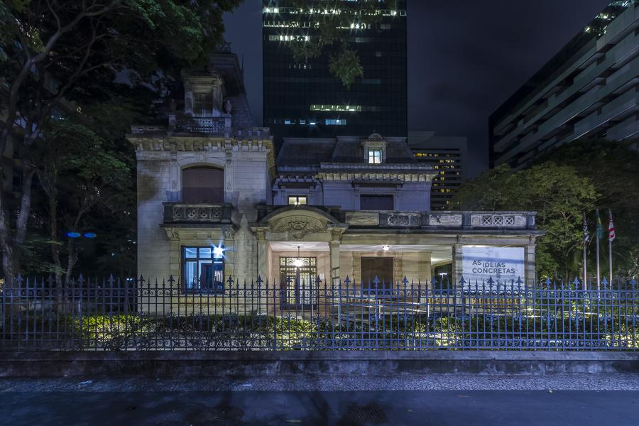 Casa das Rosas | © André Hoff