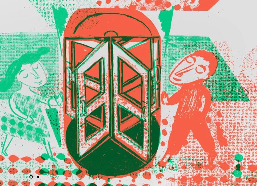 Ilustração de Andrés Sindoval para o livro Invisível, de Alcides Villaça, publicado nos EUA pela Tapioca Stories