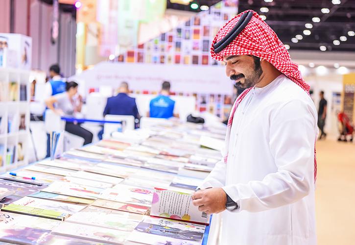 Programa de apoio à tradução da feira dos Emirados Árabes Unidos oferecer bolsas de US$ 2,5 mil a US$ 4 mil e permite a tradução de livros, e-books ou audiolivros | © Divulgação Feira de Abu Dhabi