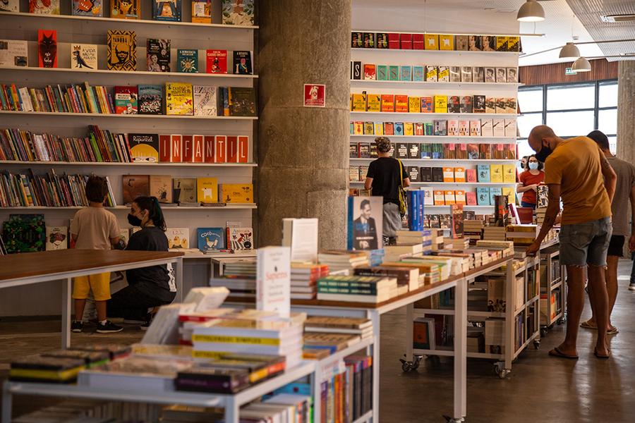 Livraria Megafauna | © Felipe Campos Mello e Luiz Maudonnet